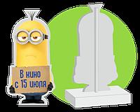 Ростовые фигуры, фото 1