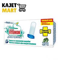 Диски чистоты для унитаза Туалетный Утенок Гигиена и белизна Эвкалипт сменный блок 38г
