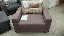 """Кресло-кровать """"Konsul"""" полностью пружинное спальное место"""