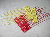 """Пломба стяжка номерная """"ОСА-330"""", красная, желтая, синяя, зеленая 330мм"""