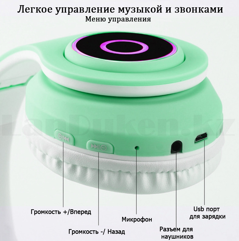 Беспроводные наушники стерео Bluetooth с микрофоном LED цветовой подсветкой и радио складные Cat Ear - фото 3