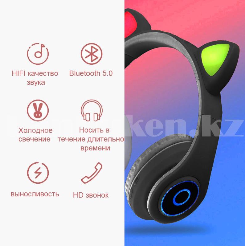 Беспроводные наушники стерео Bluetooth с микрофоном LED цветовой подсветкой и радио складные Cat Ear - фото 7