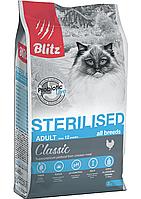 Сухой корм для стерилизованных кошек всех пород Blitz Sterilised Cats с курицей