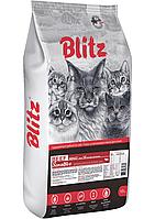 Сухой корм для кошек всех пород Blitz For Adult Cats Beef с говядиной