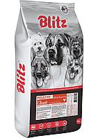 Сухой корм для собак всех пород Blitz Adult Poultry с домашней птицей