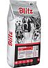 Сухой корм для собак всех пород Blitz Adult Beef & Rice с говядиной и рисом
