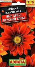 """Семена гацании Аэлита """"Нью Дэй красный ковер"""" F1"""