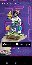 Статуэтка Йо Асакура - Shaman King