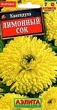 "Семена календулы Аэлита ""Лимонный сок"""