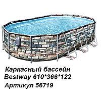 Каркасный бассейн овальный Bestway Steel Pro Deluxe с принтом