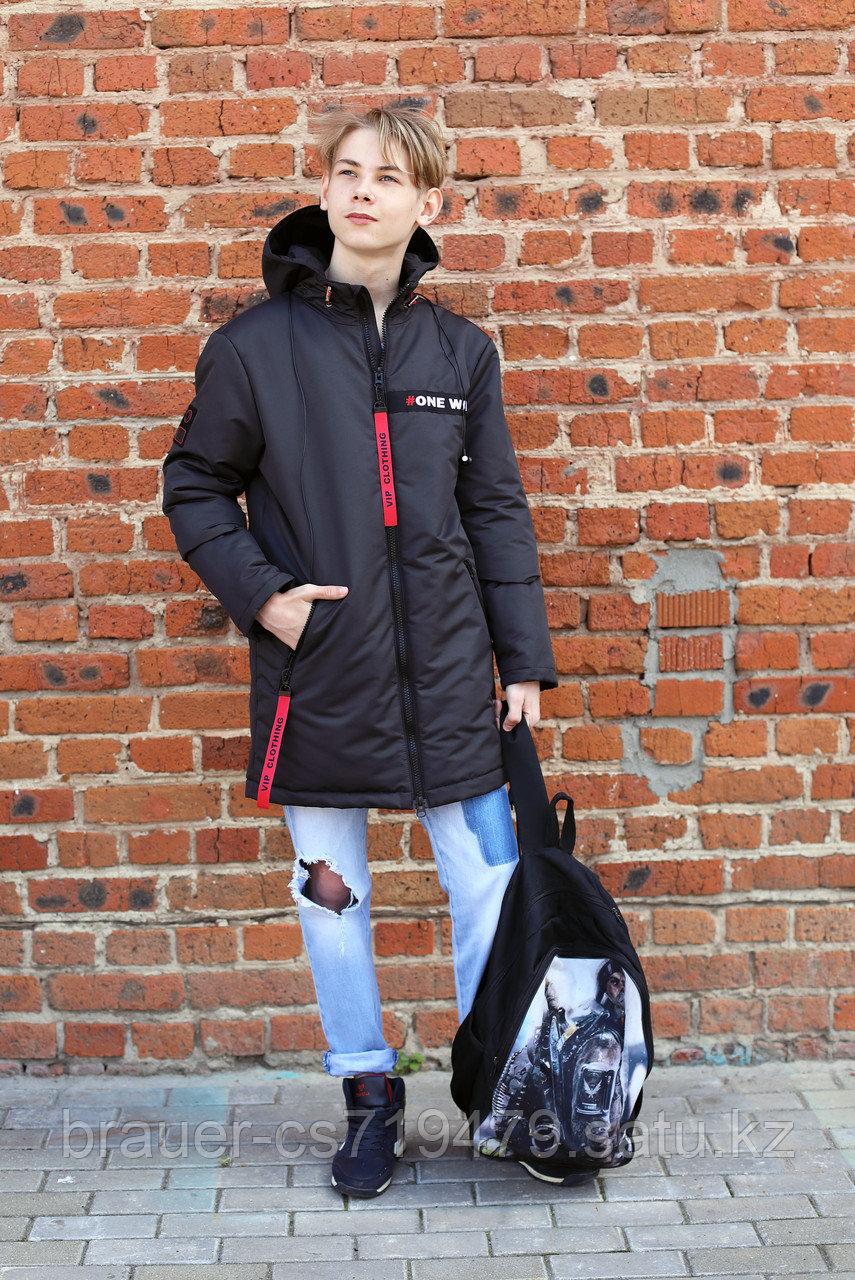 Куртка «Раймонд» - фото 1