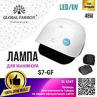Лампа для маникюра Led/Uv Sun 48W Global Fashion S7-GF