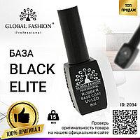 Каучуковая база Black Elite Global Fashion 8 мл