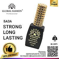 Каучуковая База для гель лака Global Fashion, Strong Long Lasting Base Coat 12 мл