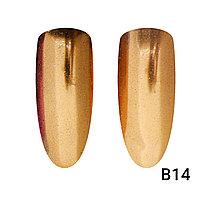 Втирка для ногтей Mirror Copper B14