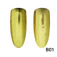 Втирка для ногтей Miror Gold B01