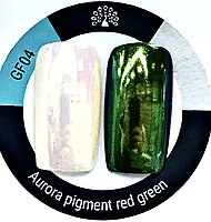 Втирка для ногтей Aurora pigment red green GF04