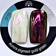 Втирка для ногтей Aurora pigment gold green GF09