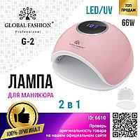 Лампа Global G-2 66 ватт, 33 диода розовая