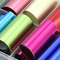 Набор фольги 10 шт (цветные)