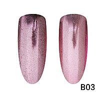 Втирка для ногтей Mirror Rose Gold B03