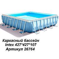 Каркасный бассейн квадратный Intex Prism Frame