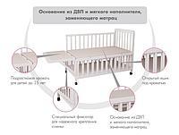Кровать детская Фея 403 белая