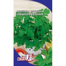 """Семена петрушки листовой Сембат """"Обыкновенная"""""""