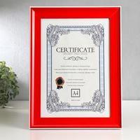 Фоторамка пластик формат А4 'Красная с белой полосой' 32,6х26,6х2 см
