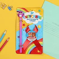 Набор «Выпускник детского сада», ручка и значок,11 х 19 см