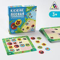 Логическая игра-судоку «Лесная головоломка»