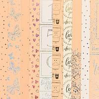 Набор бумага для скрапбукинга жемчужной с фольгированием «Лёгкость», 20 × 21.5 см, 10 листов, 250г/м