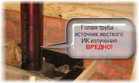 Сетка-каменка №1 (Саванна) — d-250 — h-750 мм — нерж 1,5 мм AISI 430, фото 1