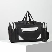 Сумка спортивная, 3 отдела на молниях, наружный карман, длинный ремень, цвет чёрный/серый