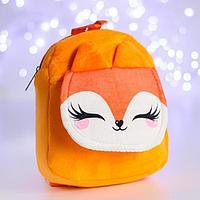 Рюкзак детский «Лисичка», с карманом, 22х17 см