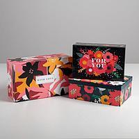 Набор подарочных коробок 3 в 1 «Цветочный», 26 × 17 × 10 32.5 × 20 × 12.5 см