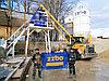 Бетонный завод СКИП-90, на этот раз в городе Москва.