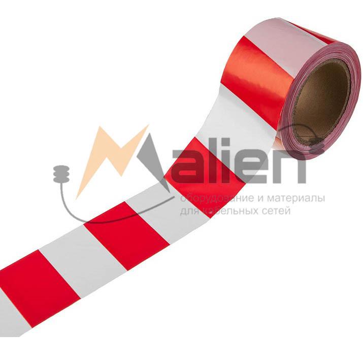 """Лента оградительная ЛО-250/75 """"Эконом"""" длина 250м, ширина 75 мм, толщина 35мкм (Бело-красная) МАЛИЕН"""