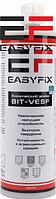 Химический анкер EASYFIX bit-VESF
