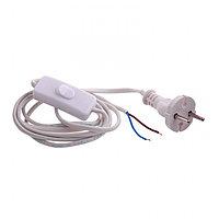 Шнур электрический соединительный, для бра с выключателем, 1,7 м, 120 Вт, белый, тип V-1 Россия Сибртех