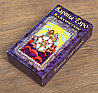 Карты гадальные подарочные  Таро Классическое 78 листов