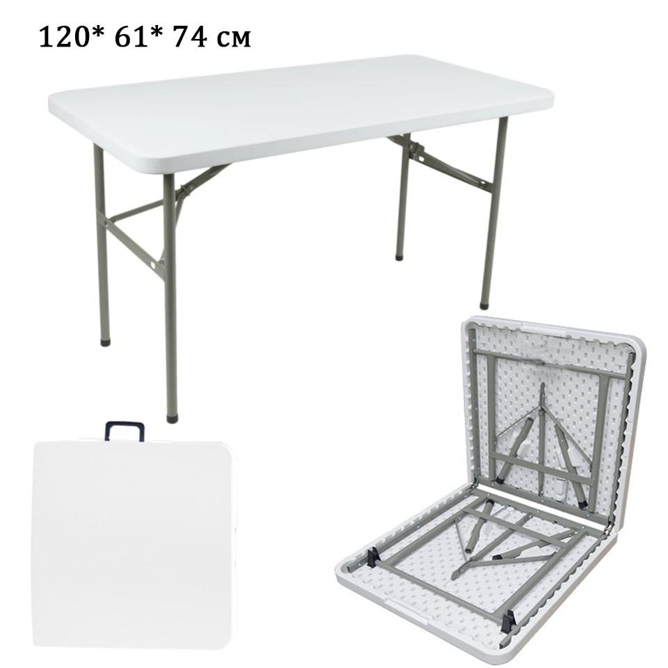 """Раскладной стол чемодан для пикника Folding Table """"120* 61* 74 см"""" (туристический столик) белый"""
