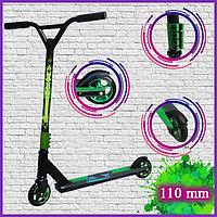 Трюковой самокат Детский 2-х колесный стальная рама гелевые колеса диаметром 110 мм зеленый 02