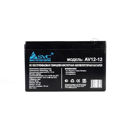 Аккумуляторная батарея SVC AV(VP)12-12 12В 12 Ач (98*150*95), фото 2