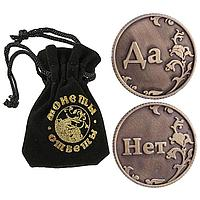 Монета в бархатном мешке «Да - Нет», d=3,2 см