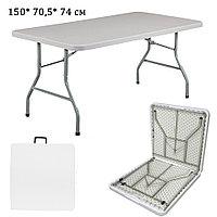 """Раскладной стол чемодан для пикника Folding Table """"150* 70,5* 74 см"""" (туристический столик) белый"""