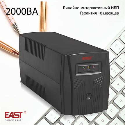 Бесперебойный блок питания EA200, 2000ВА/1200Вт, фото 2