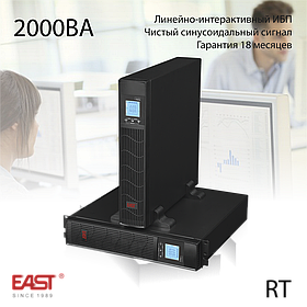 ИБП, EA600 RT, 2000ВА/1600Вт, в универсальном корпусе RT (башня/стойка)
