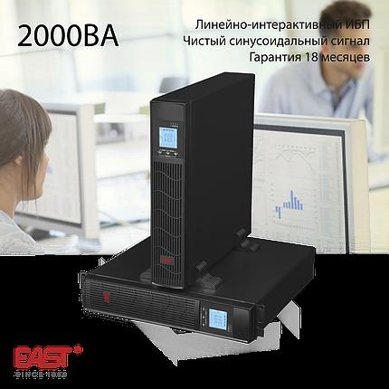 ИБП, EA600 RT, 2000ВА/1600Вт, в универсальном корпусе RT (башня/стойка), фото 2