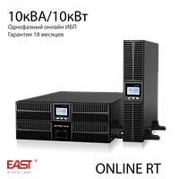 ИБП 10кВА/10кВт EA900 G4 RT в универсальном корпусе RT (башня/стойка)